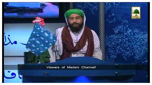 Madani News English - 14 Shaban - 13 June