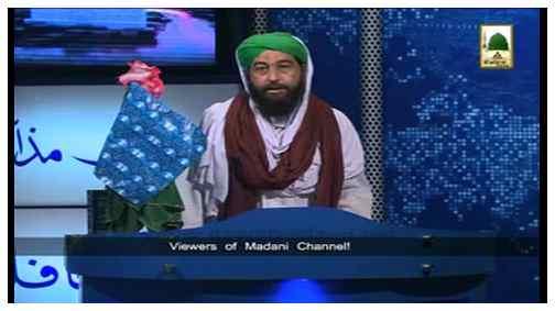 Madani News English - 14 Shaban - 13 June