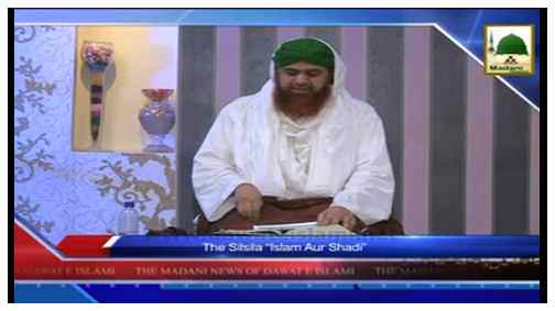 Madani News English - 19 Shaban - 18 June