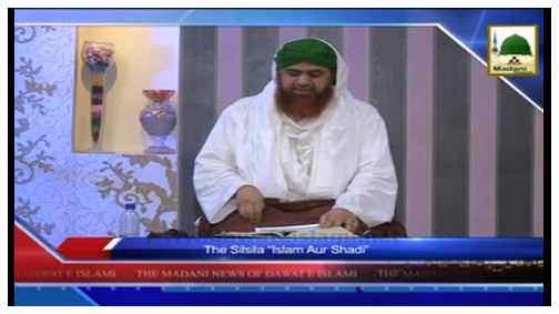 Madani News English - 19 Shaban - 18 June