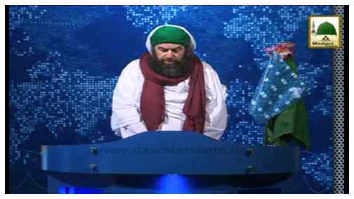 Madani News English - 20 Shaban - 19 June