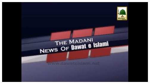 Madani News English - 25 Shaban - 24 June