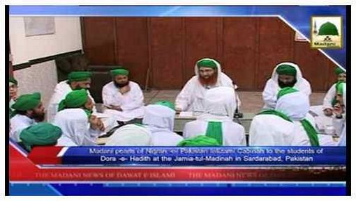 Madani News English - 26 Shaban - 25 June