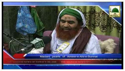 Madani News English - 29 Shaban - 28 June