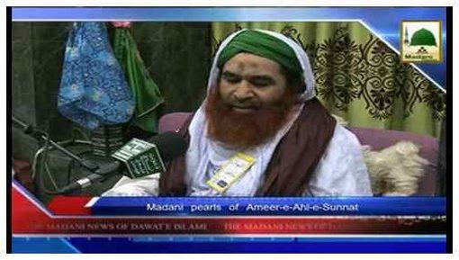 Madani News English - 29 Shaban - 28 June
