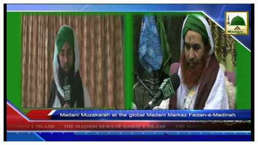 Madani Khabrain Urdu - 29 Shaban - 28 June