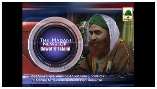 Madani News English - 30 Shaban - 29 June