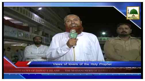 Madani News English - 10Ramadan - 09 July