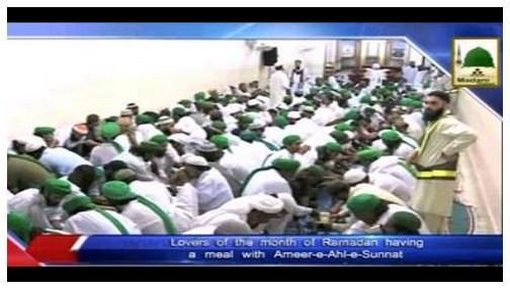 Madani News English - 14 Ramadan - 13 July