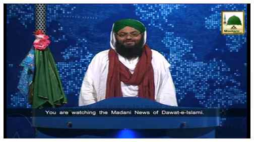 Madani News English - 15 Ramadan - 14 July