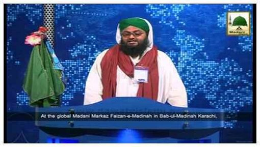 Madani News English - 20 Ramadan - 19 July