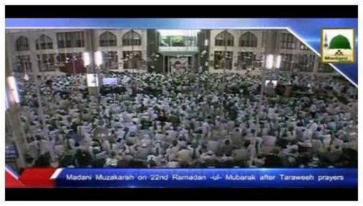 Madani News English - 22 Ramadan - 21 July