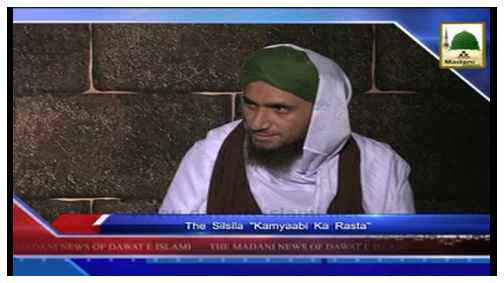 Madani News English - 25 Ramadan - 24 July