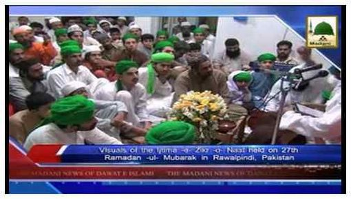 Madani News English - 28 Ramadan - 27 July