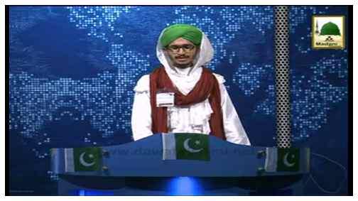 Madani News English - 15 Shawwal - 12 August