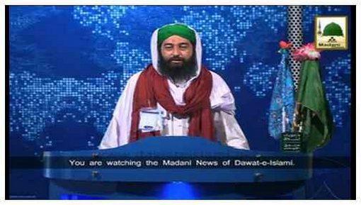 Madani News English - 19 Shawwal - 16 August