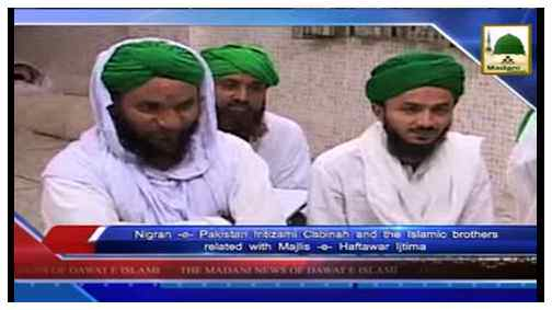 Madani News English - 26 Shawwal - 23 August