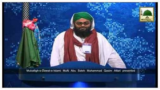 Madani News English - 28 Shawwal - 25 August