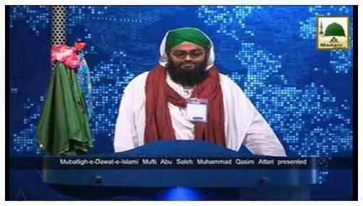 Madani News English - 28 Shawwal - 25 August