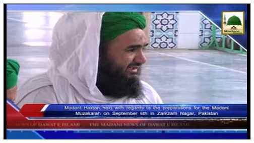 Madani News English - 30 Shawwal - 27 August