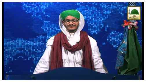 Madani News English - 01 Zulqaida - 28 August