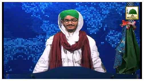 Madani News English - 01 Zulqaida - 28 August