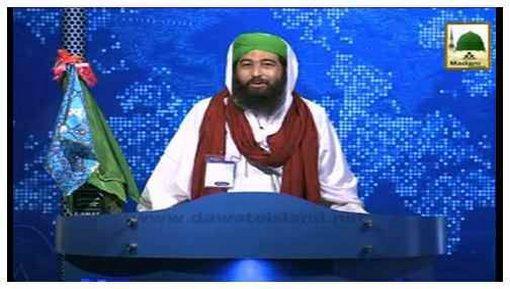 Madani Khabrain Urdu - 07 Zulqaida - 03 Sept