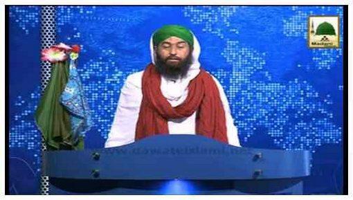 Madani Khabrain Urdu - 12 Zulqaida - 08 Sept