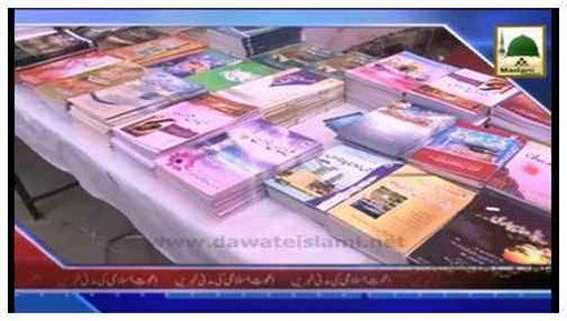 Madani Khabrain Urdu - 15 Zulqaida - 11 Sept