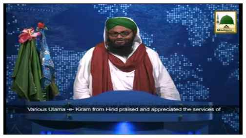 News Clip-28 June - Views of Ulama e Kiram in Hind