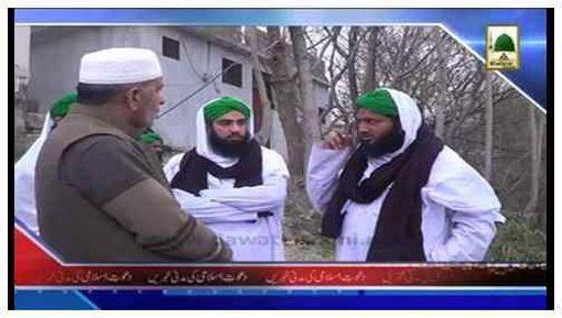 News Clip-12 April - Hazrat Maulana Tofeeq Madani Sahib دامت برکاتہم العالیہ kay Tassurat - Colombo