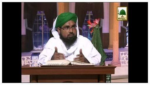 Dar-ul-Ifta Ahlesunnat(Ep:308) - Mutafarriq Masail