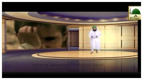 Documentary - Shoaba Maktubat o Taweezat Attaria