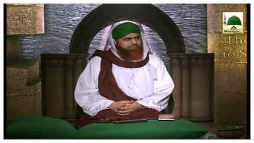 Ramadan Ki Purkaif Yadain(Ep:25) - 1435