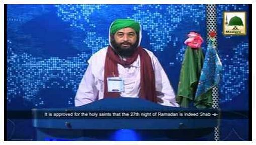 News Clip-26 July - Madani Muzakra on 27th Ramadan after Taraweeh prayers