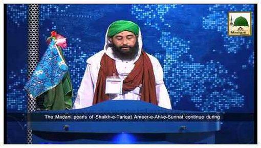 News Clip-27 July - Madani Muzakara on 27th Ramadan after Zuhr Salah