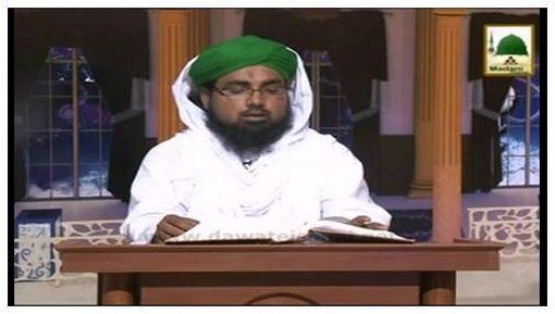 Dar-ul-Ifta Ahlesunnat(Ep:287) - 01 Ramadan 1435