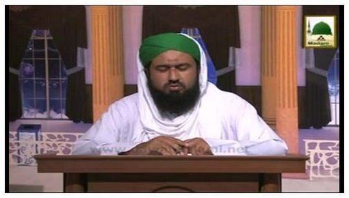 Dar-ul-Ifta Ahlesunnat(Ep:292) - Mutafarriq Masail