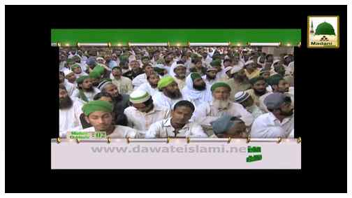 Documentry - Introduction of Dawateislami - 2014 - Account Details