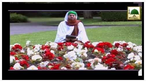 Eid ul Fitar ki Raat