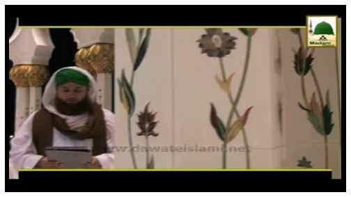 Madani Phool 01 - Mah e Ramazan ki Fazilat