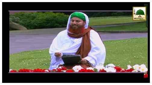 Eid ul Fitar ki Raat ki Fazilat
