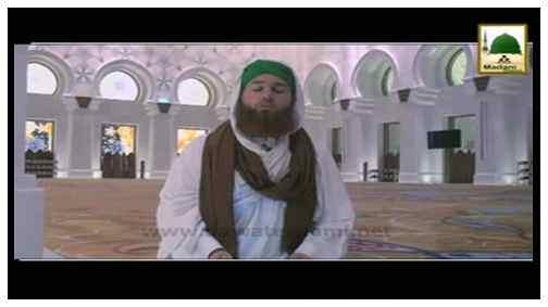 Madani Phool 07 - Ramazan Kay Rozay Kab Farz hoay