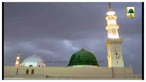 Noor Walay Aaqa Kay Kamalat
