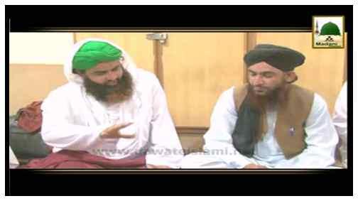 Package - Maulana Muhammad Siddiq Sahib Dawateislami k Baray main Madani Tassurat