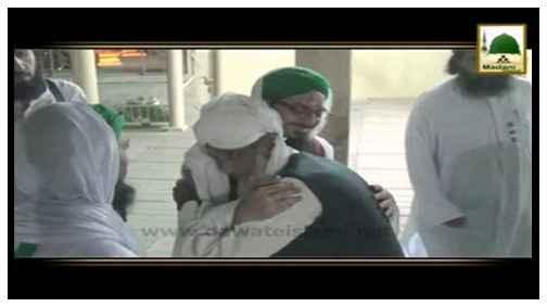 Package - Muhammad Hassan Raza Attari Digar Islami Bhaiyon kay Hamrah Maulana Muhammad Suleman Razavi say Mulaqat
