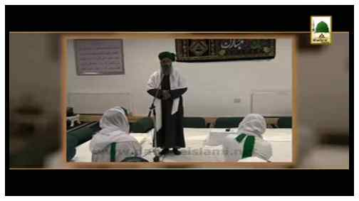 Package - Nigran e Shura in Kanzul Iman Masjid, heckmondwike - UK(Mufti Sahab Kay Tassuraat)
