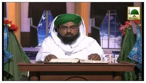 Dar-ul-Ifta Ahlesunnat(Ep:309) - Namaz-e-Eid-ul-Fitar
