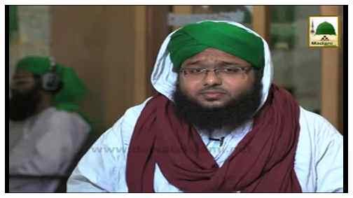 Package - Ghulam Ilyas Al Madani kay Tasurat