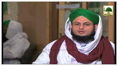 Package - Muhammad Ayaz Al Madani kay Tasurat